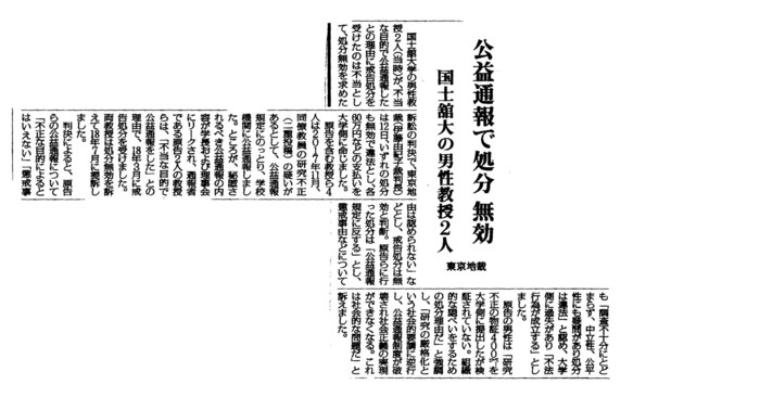 Document_20201114_0003.jpg
